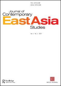 cover journal of contemporary east asia studies
